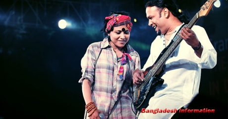 Dhaka World Music Festival