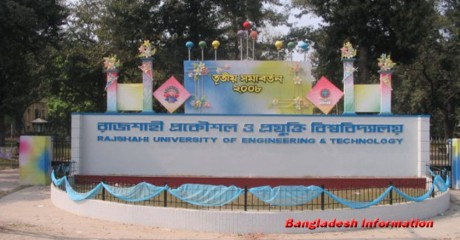 Rajshahi University of Engineering and Technology